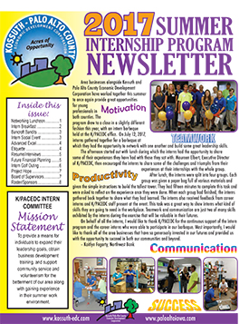 2017 Intern Program Newsletter